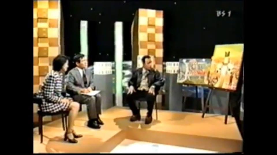 Japan NHK TV , hard talk program 2001