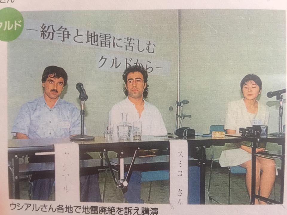 Seminar Tokyo 1