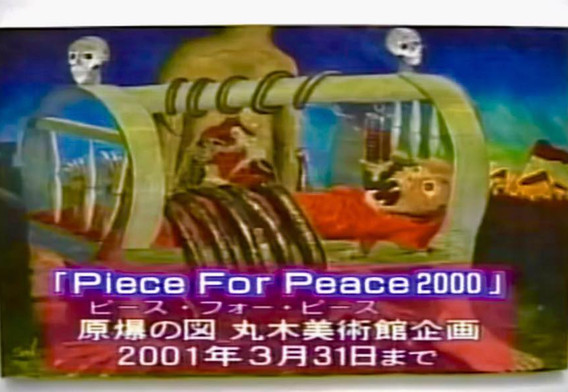 Japanese TV NHK BS22 hard talk