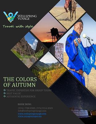 Colors of Autumn big file.jpg