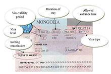 mongolian_visa.jpg