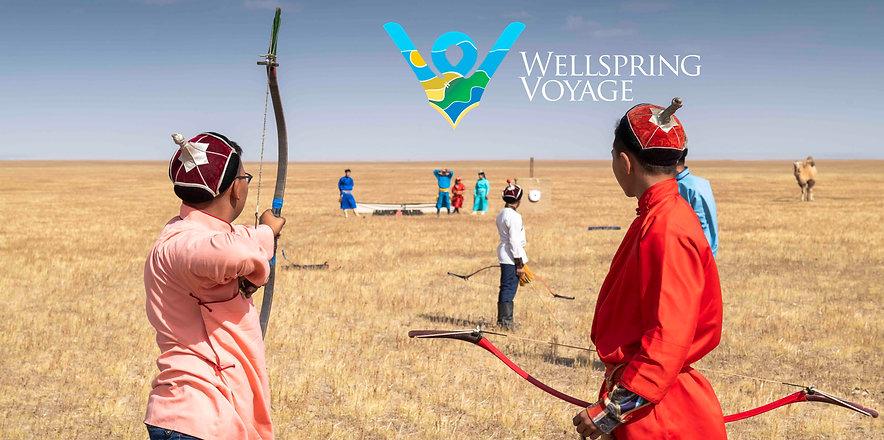 Mongolian Archery.jpg
