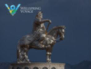 Muughi Chinggsi Khaan's statue edited.jp