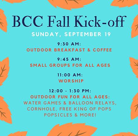 bcc fall kick-off 2021 website.png