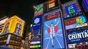 關西人不想住心齋橋?大阪最理想的定居地點是哪裡?