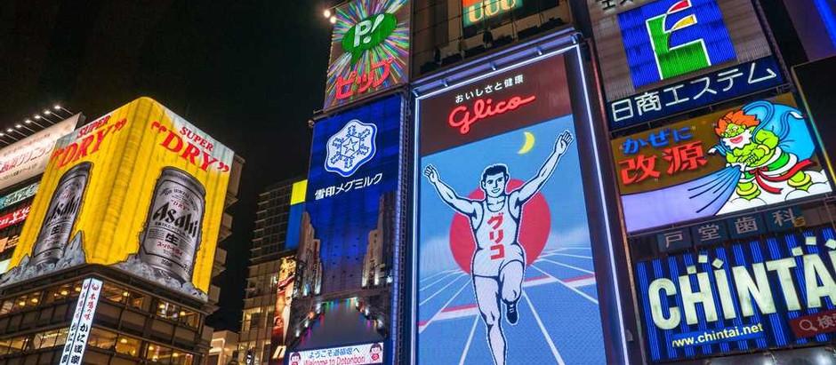 关西人不想住心斋桥?大阪最理想的定居地点是哪里?