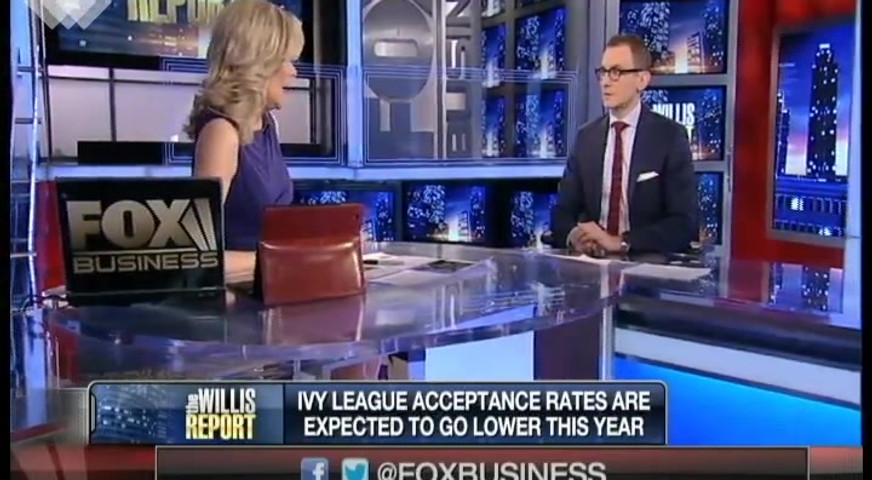 FBN College Tuition Segment