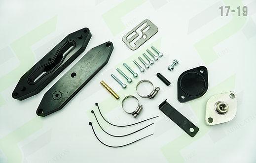 11-19 6.7L Ford Powerstroke Diesel EGR Delete Kit Pass-Through Design