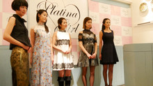Platina Girl ブランド発表会