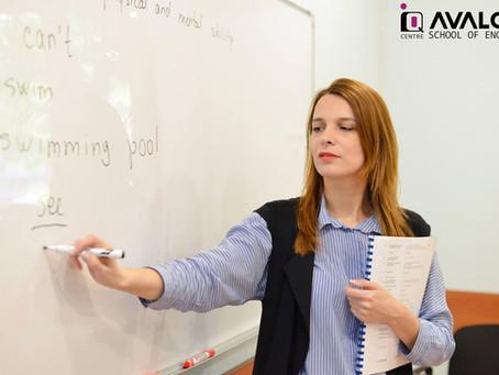 როგორ შევინარჩუნოთ მოტივაცია ენის შესწავლის დროს.