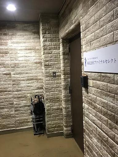 尼崎本社入り口写真