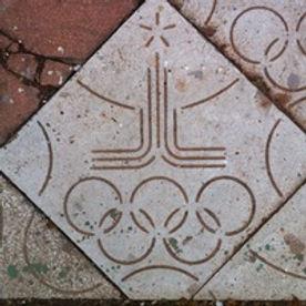 С Олимпиады СССР до новых побед