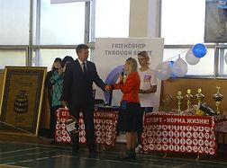 """турнир """"Кубок Заслуженного Тренера России Т.В Зининой"""""""