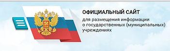 """МУНИЦИПАЛЬНОЕ БЮДЖЕТНОЕ УЧРЕЖДЕНИЕ ДОПОЛНИТЕЛЬНОГО ОБРАЗОВАНИЯ СПЕЦИАЛИЗИРОВАННАЯ ДЕТСКО-ЮНОШЕСКАЯ СПОРТИВНАЯ ШКОЛА ОЛИМПИЙСКОГО РЕЗЕРВА №6 - """"АДЛЕРСКАЯ ТЕННИСНАЯ АКАДЕМИЯ"""" ГОРОДА СОЧИ"""