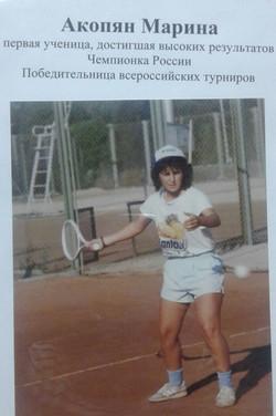 теннис это жизнь