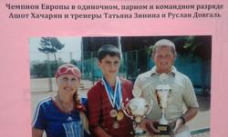 тренеры Т. Зинина и Р. Довгань
