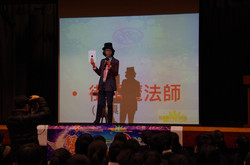 School Magic Show 97
