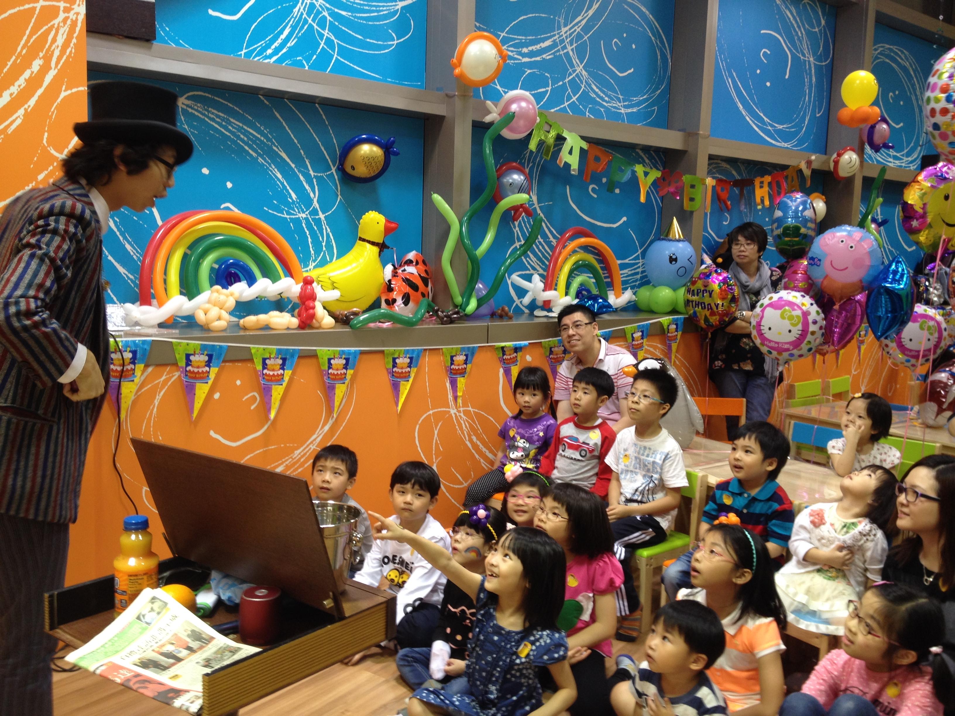 Magician Birthday Magic Balloon 101