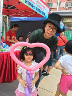 Magician Birthday Magic Balloon  077