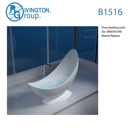 Rivington - B1516