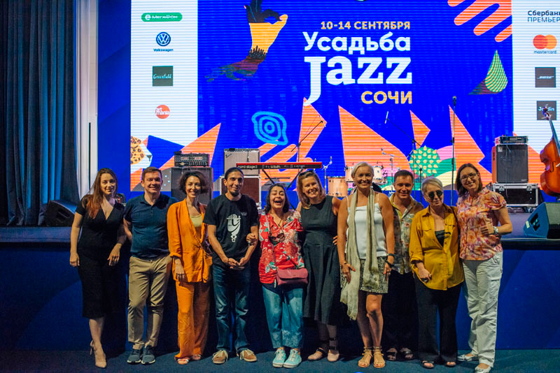 Конкурс Усадьба Джаз Сочи 2019-7041002.j