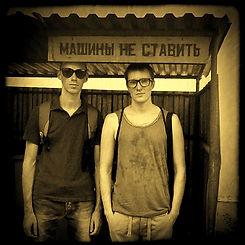 Alexander Andriyashkin, Vadim Kartashev