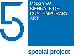 5 московская биеннале современного искусства, 5th moscow biennale of contemporary art, ROOM ROOM ROOM, Арт-Резиденция, Art-Residence, Константинн Гроусс, Konstantinn Grouss