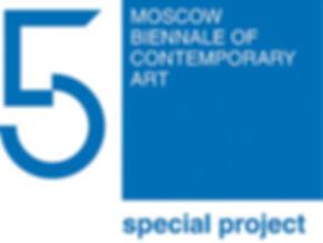 5th moscow biennale of contemporary art, 5 московская биеннале современного искусства, Art-Residence, Арт-Резиденция