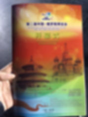 Quest for silence, В поиске тишины, повАРт, povARt, Арт-Резиденция, современное искусство, музыка, современный танец, Константин Гроусс / Art-Residence - contemporary art, visual art, music, contemporary dance, Konstantinn Grouss