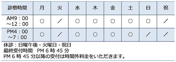 火曜日.jpg