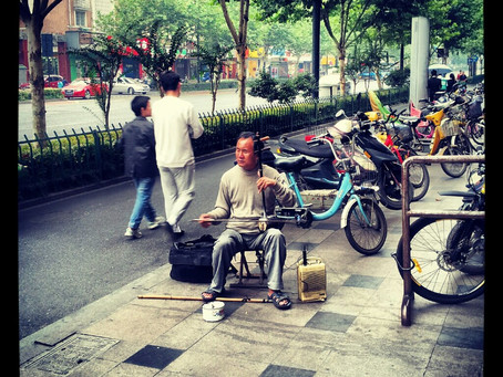 The Blind man and his Erhu in Hangzhou