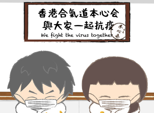 Together, We Fight the Coronavirus
