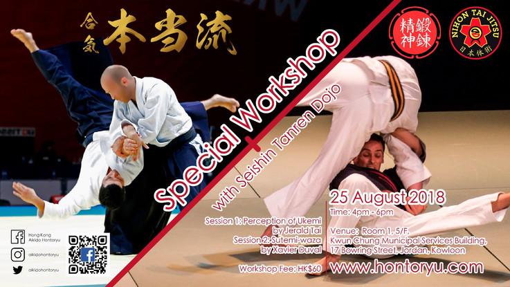 Special Workshop with Seishin Tanren Dojo (August 2018)
