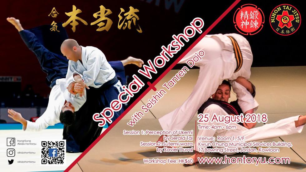 Special Workshop with Seishin Tanren Dojo (August 2018)
