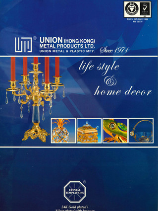 Catalogue cover page.jpg