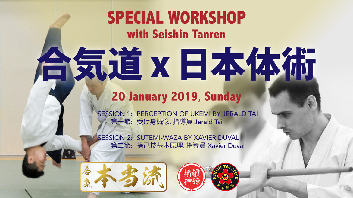 Special Workshop (Jan-2019).jpg