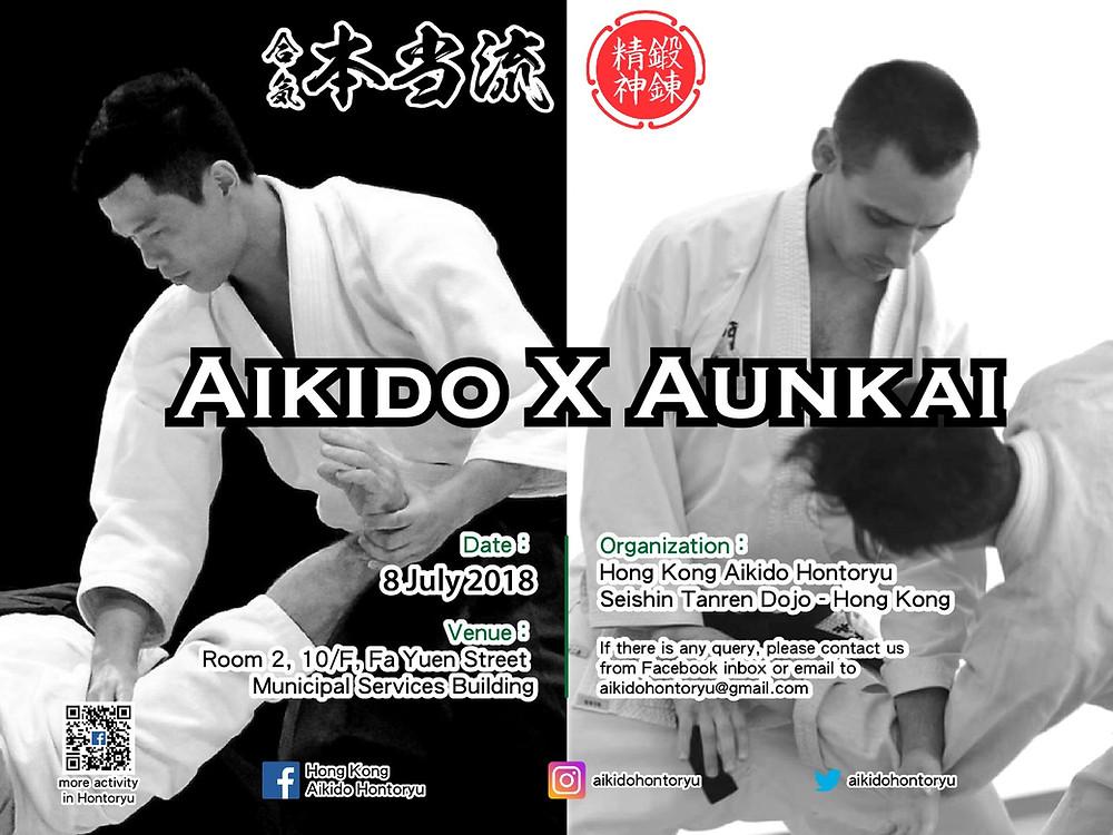 Hong Kong Aikido Hontoryu & Seishin Tanren Dojo