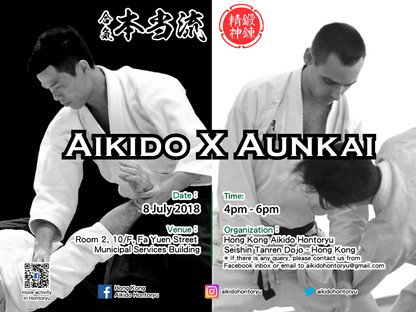 Special Workshop with Aunkai on 08-July-2018, Sunday