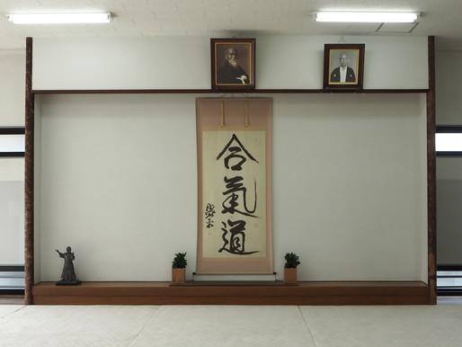 My Hombu Dojo Training in April 2013