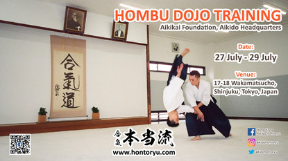 Aikido Headquarters Hombu Dojo Training this Summer