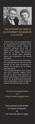 Copie de Ludovic, L'invitation et L'histoire d'amour marque-page 58 x 204 mm-22-2-2-2.png