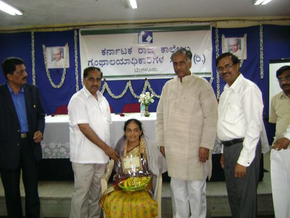 Felicitation by KSCLA