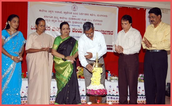 Inauguration by Prof V G Talawar, Vice Chancellor, Mysore University
