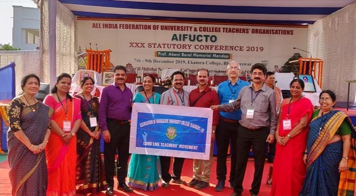 AIFUCTO Conference