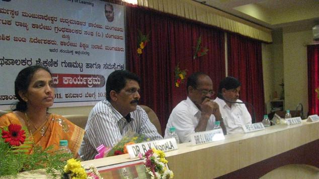Samvada Karyakrama -Sri Kadadevara Math