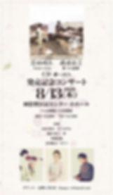 CD発売コンサート.jpg
