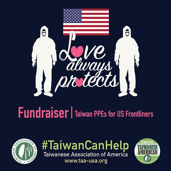 TAA_PPE_III_Protects_teamLAB_Fin.jpg