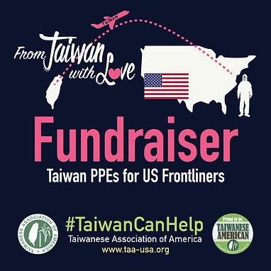 TAA_PPE_VI_Big Fundraiser.jpg