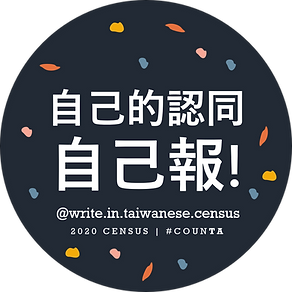 Sticker-Mockup-Make-It-Count-Chinese.png