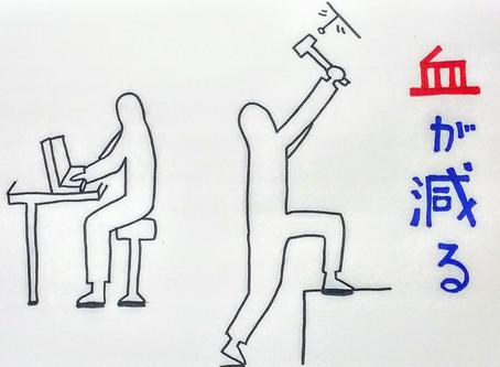 坐骨神経痛と東洋医学①/鍼灸ゆーせん/鍼灸院大阪府八尾市上尾町
